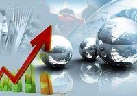 اولویتهای سرمایهگذاری در بخش تجارت؟