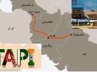 وزیر نفت پاکستان: مصمم به تکمیل خط لوله «تاپی» هستیم