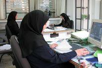 امضا موافقتنامه توسعه مشاغل خانگی زنان سرپرست خانوار