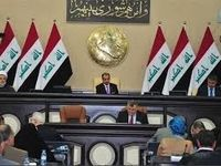 اولین و بزرگترین کنگره حزبی در تاریخ عراق برگزار شد +فیلم