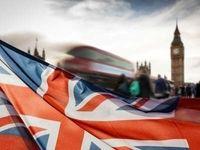کسری بودجه انگلیس رکورد زد!