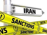 سود اقتصادی آمریکا از تحریم ایران/ ادامه همکاری چین و روسیه در سایه تردید