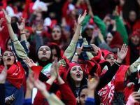 فوتبال ایران دوهفته دیگر تعلیق میشود؟