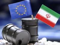 ایل فولیو: اروپا از ایران حمایت مالی میکند