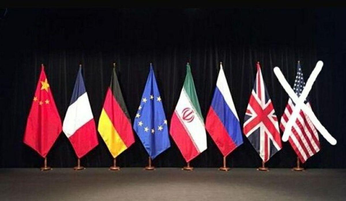 اتحادیه اروپا: ایرانیها حق دارند فکر کنند به آنها خیانت شده است