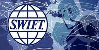 روسیه برای اخراج از سوییفت راهکار دارد