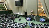 طرح قانون بانک مرکزی به هیات رییسه مجلس تقدیم شد