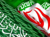 دیپلماسی نفتی ایران و عربستان