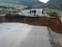 تخریب جاده اصلی در خرمآباد +عکس