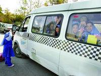 بازنگری دستور العمل حمل و نقل دانشآموزی