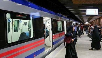 بیشتر از دو ساعت در مترو نمانید!