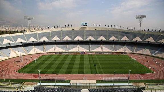ورزشگاه آزادی ؛آماده فینال لیگ قهرمانان آسیا +فیلم