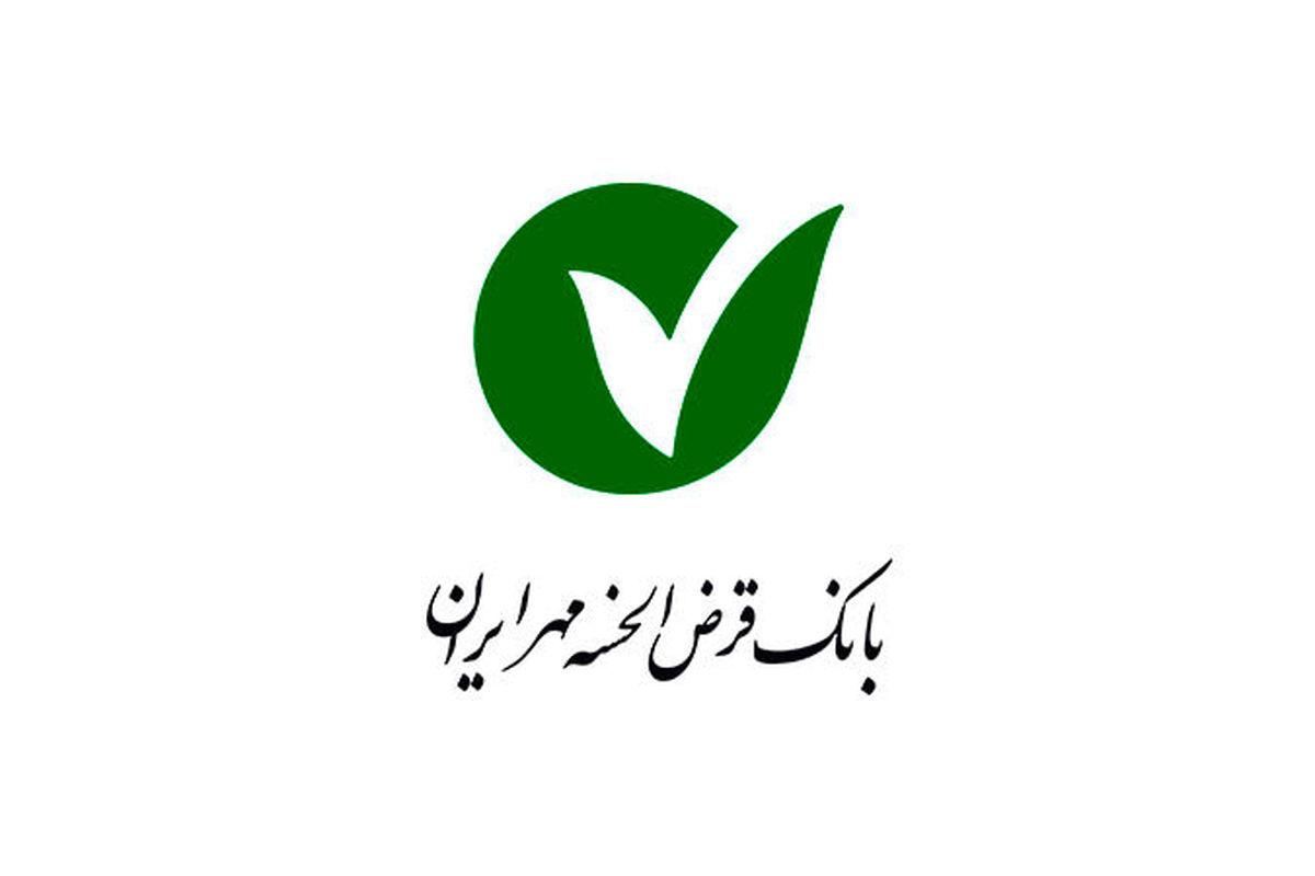 تقدیر رییس کمیته امداد از بانک قرض الحسنه مهر ایران