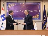 بانک صادرات ایران، بانک عامل نمایشگاه بینالمللی کتاب سال۹۹ شد