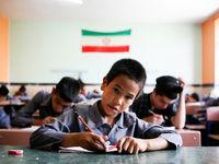 قیدها و شرطها بر سر راه تحصیل کودکان افغان