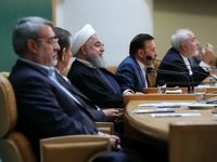 دومین نشست هم اندیشی دولت تدبیر و امید +تصاویر