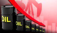 سرپیچی عراق و روسیه از توافق کاهش تولید/ موج دوم کرونا مانع از رشد عرضه طلای سیاه نشد