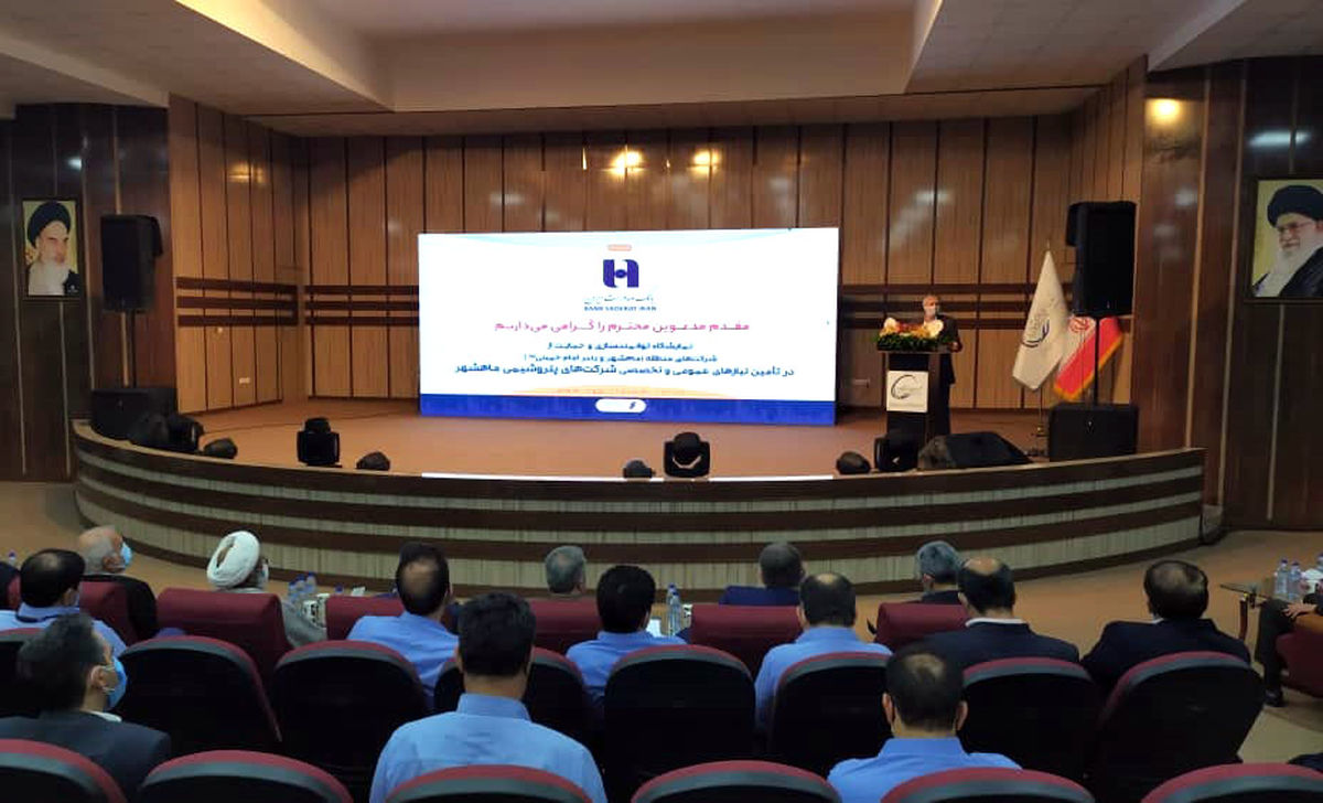 آغاز نمایشگاه شرکت های پتروشیمی ماهشهر و بندر امام با حضور بانک صادرات ایران