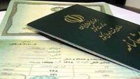 شرایط حذف نام همسر سابق از شناسنامه