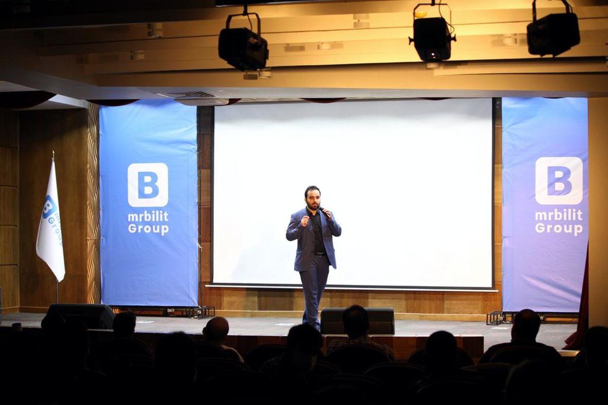 تغییر نام هلدینگ عتیقگشت اصفهان به MrBilit Group