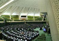 درصورت تایید مصوبه مجلس برای وزارت بازرگانی نیازی به معرفی ۲وزیر نیست