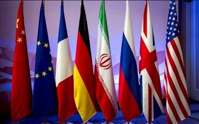 رویترز: اروپا بدون آمریکا هم میتواند برجام را حفظ کند