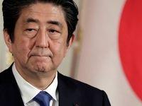 ژاپن خواستار خویشتنداری واشنگتن در قبال ایران شد