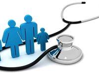 لزوم ارائه مدارک احراز هویت برای صدور دفترچه بیمه سلامت