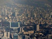 اینجا تهران، قلب آلودگی +تصاویر