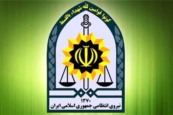 تعداد شهدای ناجا در ناآرامیهای آبان اعلام شد