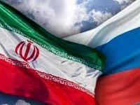 افزایش ۱.۵ برابری ارزش تجارت ایران و روسیه