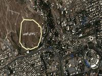 زندان اوین به شهرداری تهران واگذار نمیشود