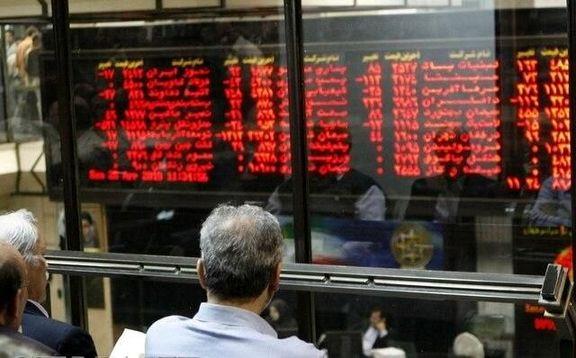 تعداد کدهای سهامداری در سال ۹۸ اعلام شد