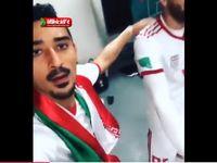 رختکن تیم ملی پس از برد در مقابل مراکش +فیلم