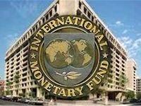 کارکنان صندوق بینالمللی پول و بانک جهانی دور کار شدند