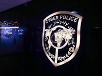 هشدار پلیس فتا درباره کلاهبرداری از نام موسسات خیریه