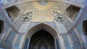 مسجد حکیم اصفهان +عکس