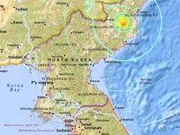پایگاه آزمایشات هستهای کرهشمالی فرو ریخته است