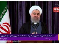 رییس جمهور: همه در این کشور فرزندان ایران هستند +فیلم