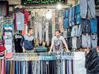 متهمان ردیف اول اقتصاد ایران