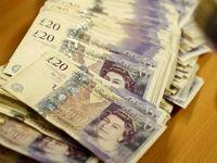 قیمت پوند و یورو بانکی گران شد