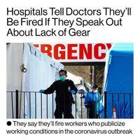تهدید کارکنان پزشکی آمریکا به اخراج در صورت افشای اطلاعات بیمارستانها