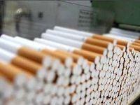 کمیسیون تلفیق نرخ عوارض سیگار را تعیین میکند