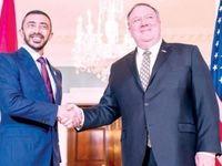 وزیر خارجه امارات: به تحریم آمریکا علیه ایران پایبندیم