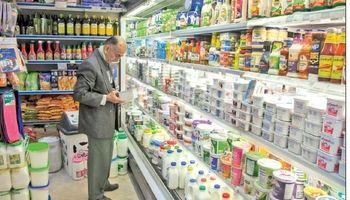 افزایش هزینه خانوارهای ایرانی چقدر است؟