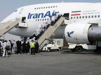 فرود اضطراری پرواز مدینه - اهواز در کویت