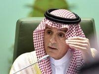 افشای دلیل برکناری وزیر خارجه عربستان سعودی