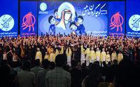 توضیح وزارت کشور درباره  انحلال جمعیت امام علی