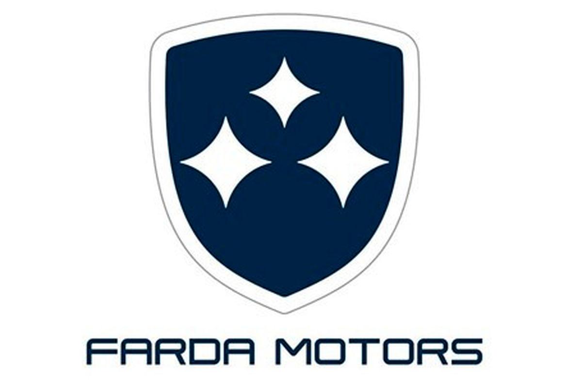 آغاز طرح فروش شهریور ماه فردا موتورز