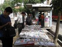 انحصار انتشار آگهیهای دولتی شکست